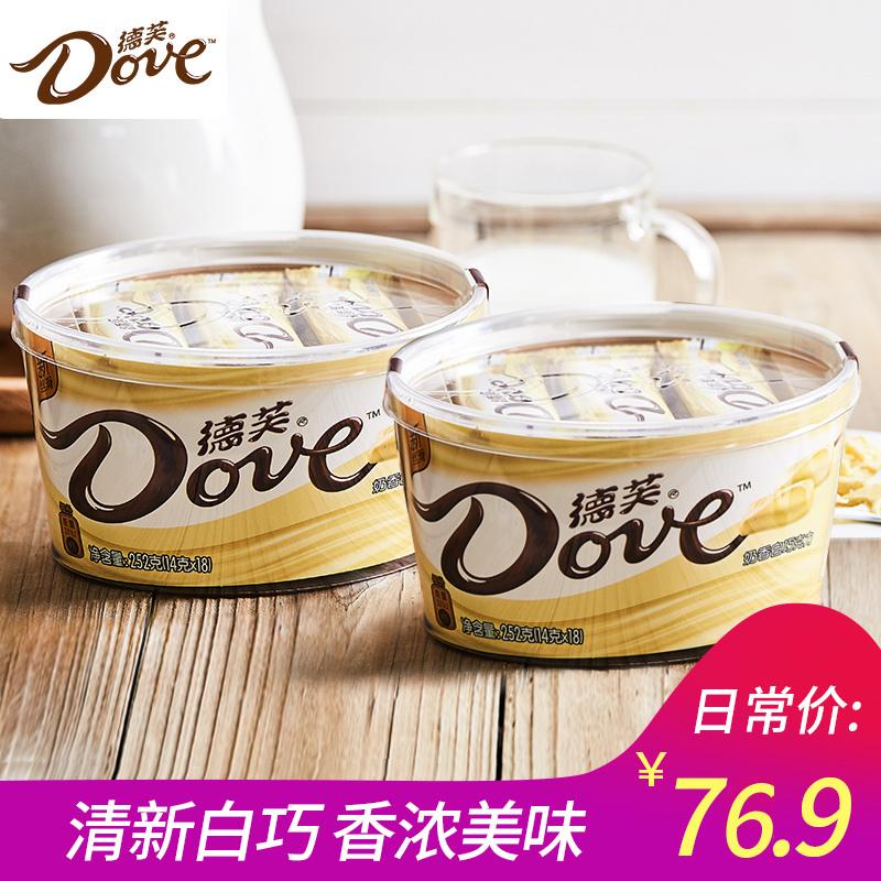 德芙巧克力牛奶香白巧克力排块252g*2碗喜糖果送女友碗装礼物热销1257件买三送一