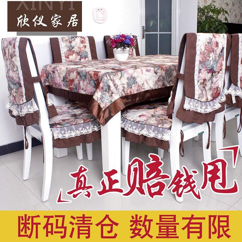 Скатерти и чехлы для стульев Артикул 603676014834