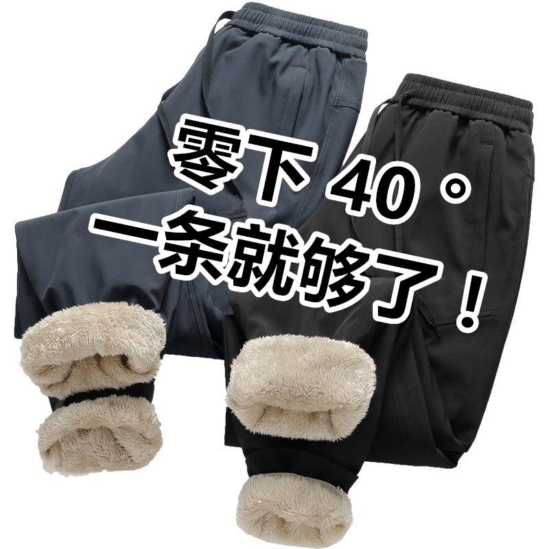 东北哈尔滨漠河雪乡旅游保暖装备零下30-40度防寒裤滑雪裤冲锋裤