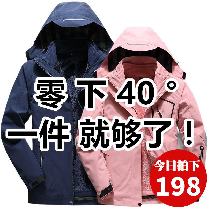 东北哈尔滨漠河雪乡旅游保暖装备零下30-40度防寒服男女羽绒棉服