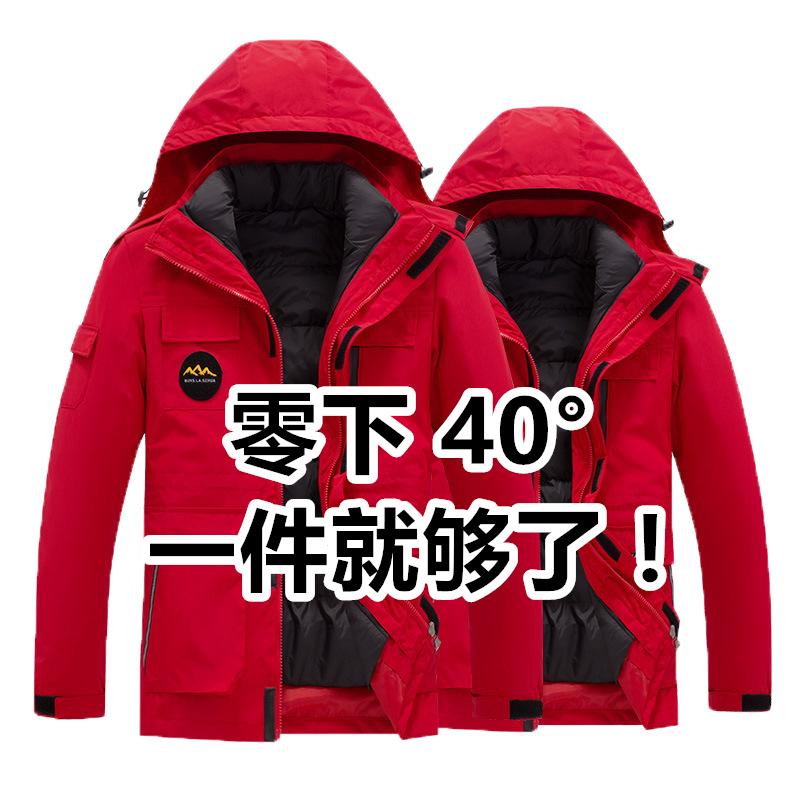 零下30-40度防寒服羽绒棉服男女东北哈尔滨漠河雪乡旅游保暖装备