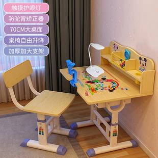 儿童学习桌书桌简约家用写字桌椅套装小学生作业桌课桌椅男孩女孩品牌
