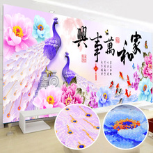 5D Diamond Painting Full Diamond Drilling Living Room Artist and Master Hing Drilling Point Drilling Cross Embroidered Peacock New Brick and Stone Show 2019