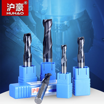 Shanghai Hao coated 2-edged vertical milling cutter keyway Milling cutter TAPC Milling cutter tungsten steel alloy knife flat Bottom milling cutter 1MM to 12MM