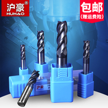 Shanghai Hao Tungsten Steel milling cutter cemented carbide washing tool CNC lengthening 4-edged lathe straight handle Keyway 45 degree vertical Milling cutter
