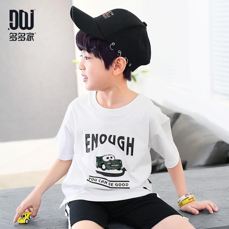 多多家童装半袖男童短袖t恤儿童2018新款中大童体恤时尚男童潮装