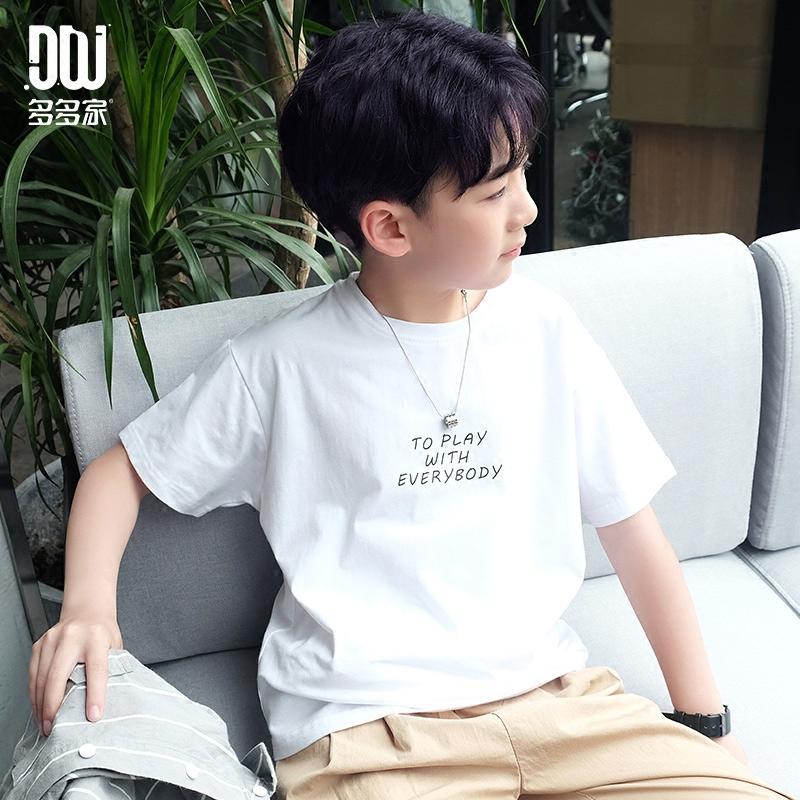 【knock系列】多多家男童短袖体恤夏装2018新款青少年时髦半袖t恤