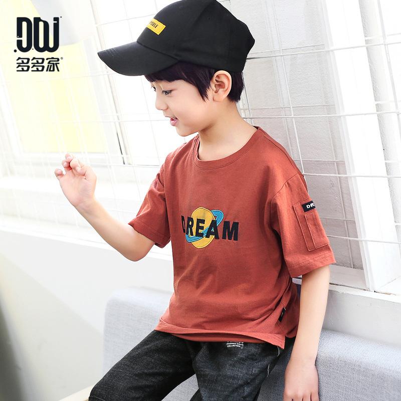 多多家童装男童短袖休闲t恤上衣2018夏装中大儿童圆领半袖体恤潮