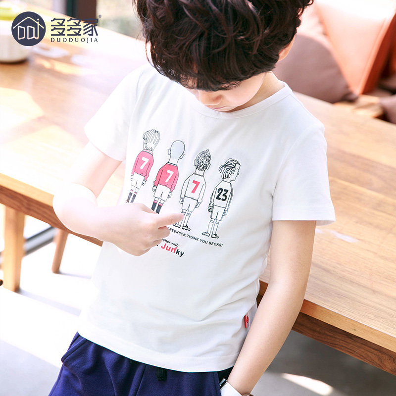 多多家男童兒童白色恤衫
