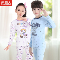 Antarctic childrens underwear set pure cotton spring and autumn thin baby boy cotton sweaters middle and big children autumn pants