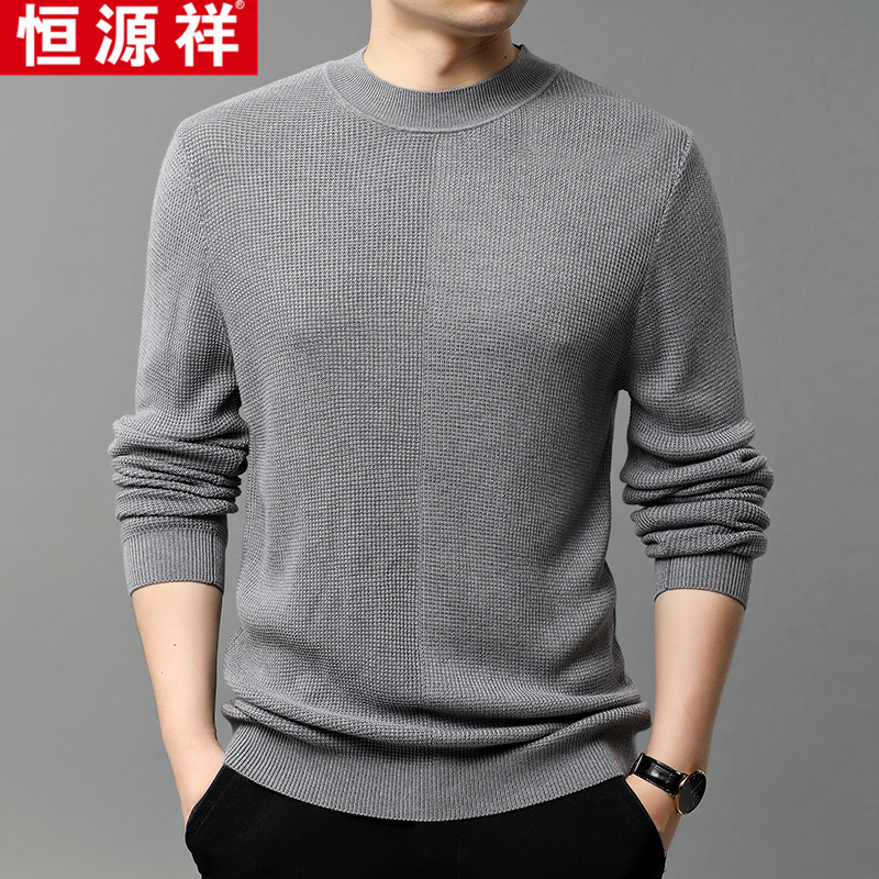 Authentic wool sweater mens round neck autumn winter solid Pullover mens sweater middle aged casual sweater warm autumn clothes