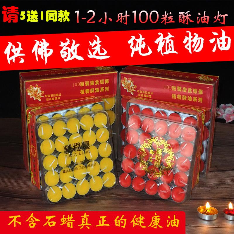 Масленные свечи Артикул 566781087036