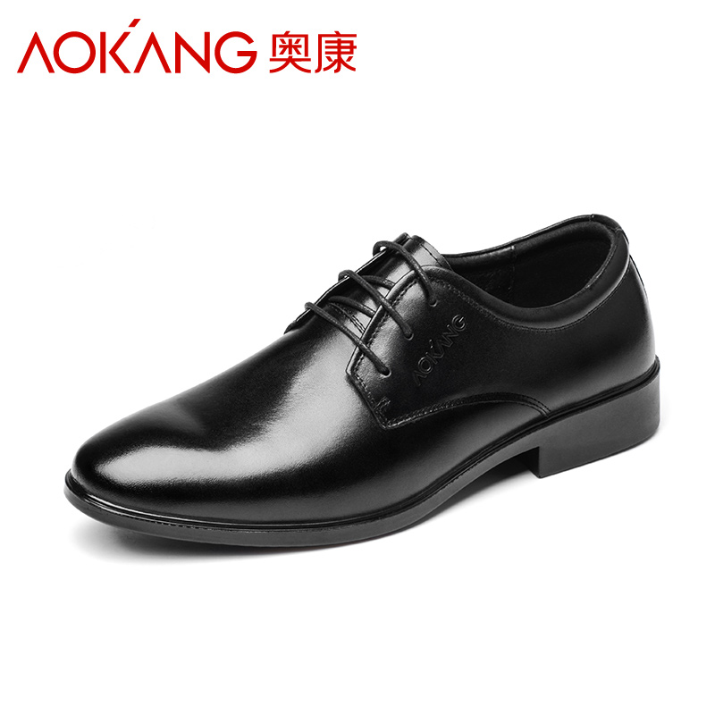 Aokang leather shoes for men's leather shoes in summer with high air permeability, genuine leather, pointy head, business and leisure, large men's leather shoes
