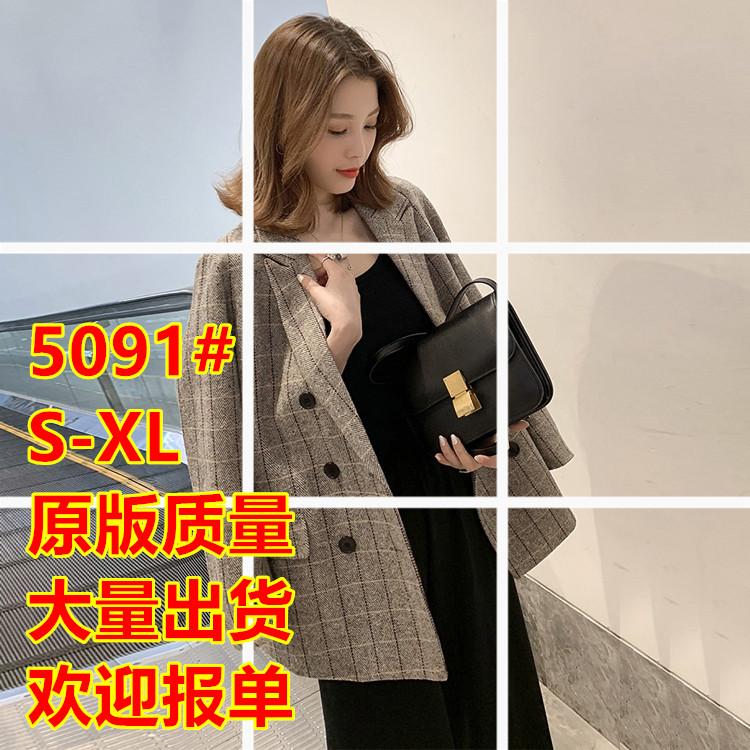 2019春季新款复古英伦风双排扣格子网红小西装女chic修身休闲外套