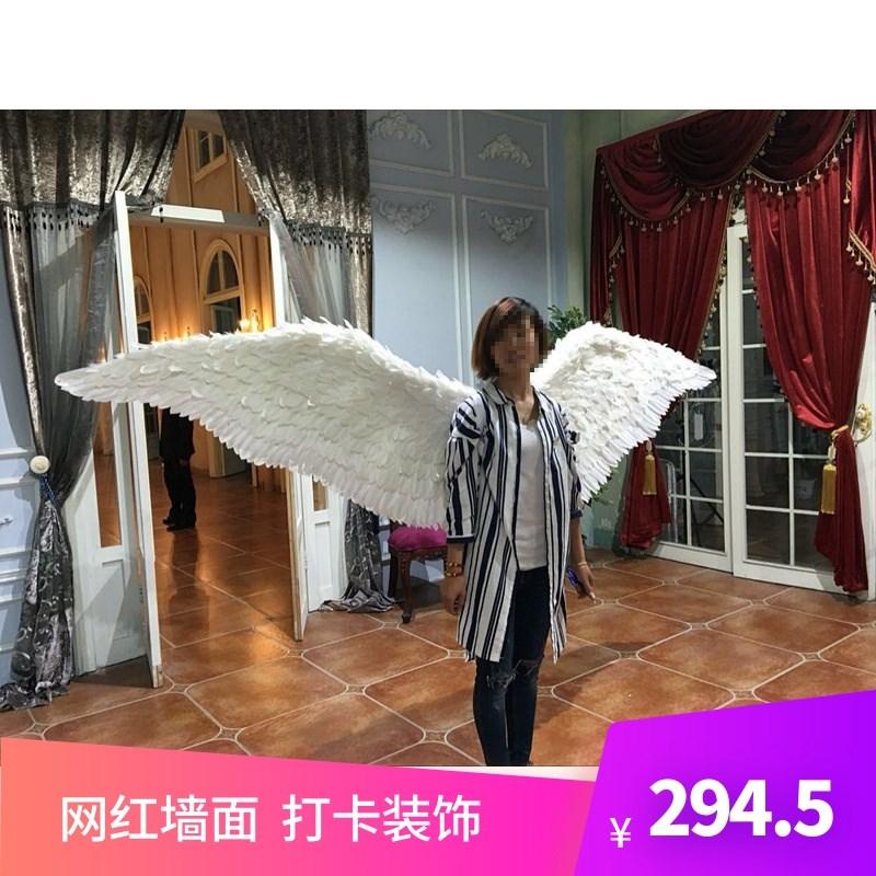 天使羽毛翅膀道具成人款模特走秀演出拍摄网红墙面打卡悬挂装饰品