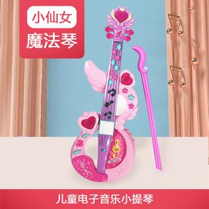 包邮仿真小魔仙粉色女孩乐器手风琴