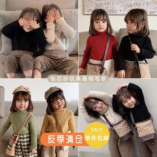 幼悠女童毛衣套头坑条翻领棉线衫2020新款冬装洋气纯棉长袖针织衫