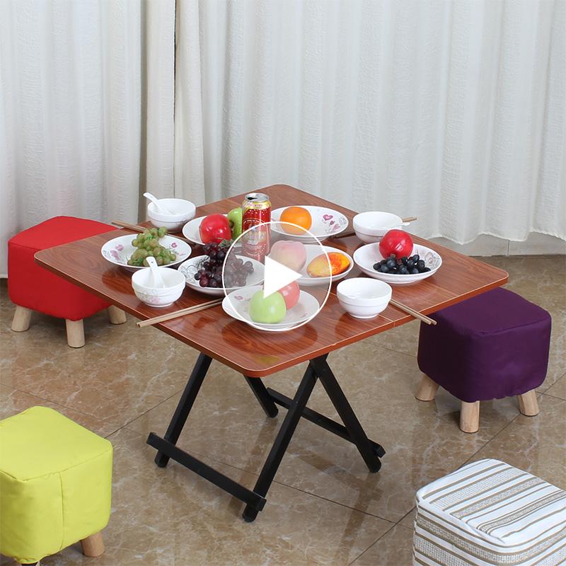 正方形饭桌折叠4人简易家用折叠桌买三送一