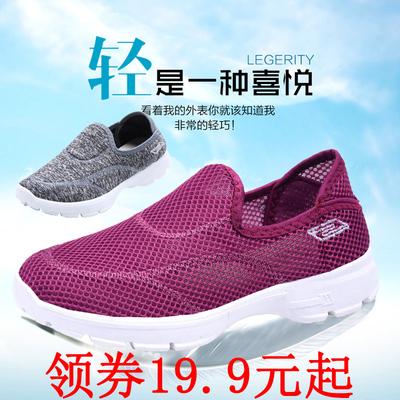 老北京布鞋女舒适妈妈休闲鞋轻便一脚蹬软底平底透气网面老年健步