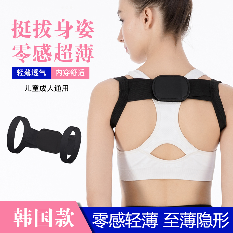 [buy 2 get 1 bid farewell to hump correction vest] natural invisible stretching is not embarrassing to regain self-confidence