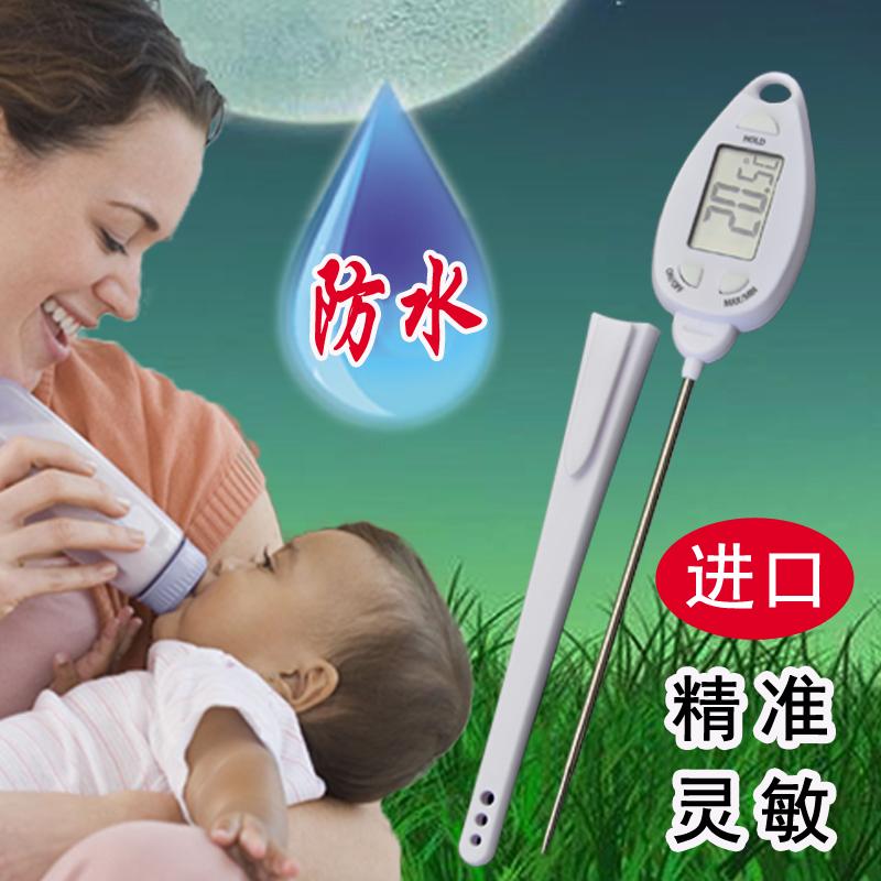 Сюань статья бутылочка для кормления термометр ребенок ребенок порыв сухое молоко мера вода тест молоко температура домой температура паста новорожденных температура воды считать