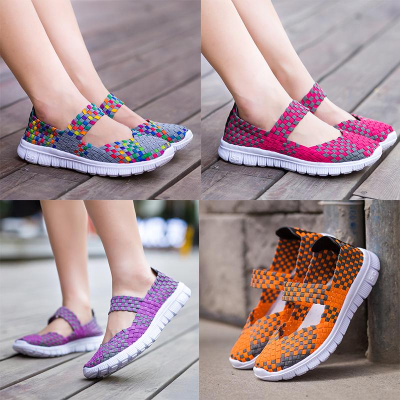 Вязаная и тканевая детская обувь Артикул 544642291503