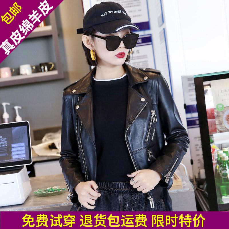 欧洲站2021春秋装女式韩版修身短款皮衣女机车外套女款皮夹克