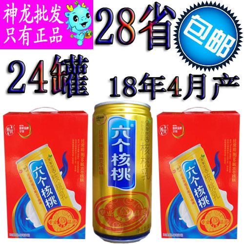 养元六个核桃240ml/24罐整箱 6个核桃乳礼盒装植物蛋白饮料包邮