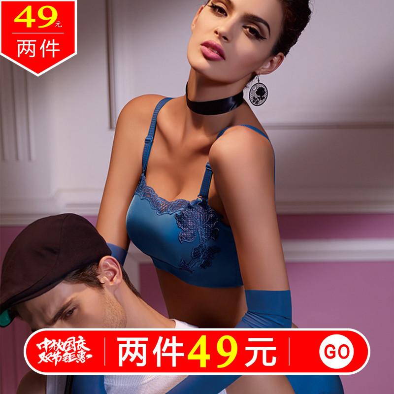美思内衣FA638聚拢定型调整抹胸文胸中厚B杯专柜正品包邮