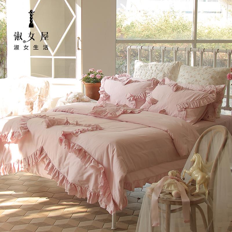 淑女屋公主风床单被套床品七件套纯棉全棉少女床上用品四件套粉色