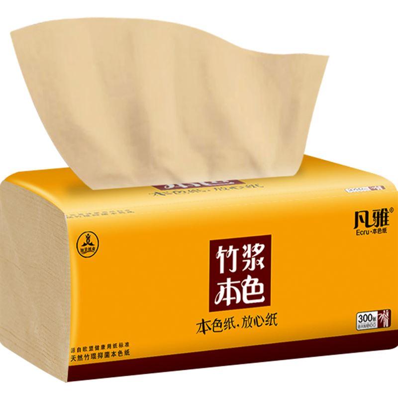 凡雅竹浆本色抽纸整箱24包家用卫生纸竹纤维餐巾面巾纸家庭装
