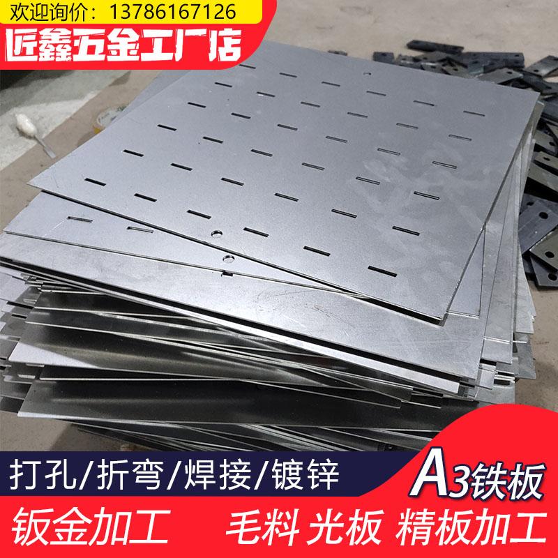 Листы стальные Артикул 614145587674