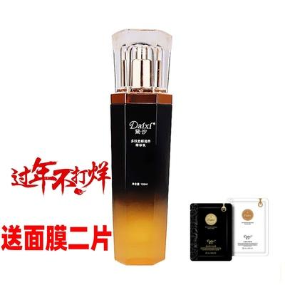 官方正品特价单瓶戴黛汐护肤多肽愈颜滋养精华乳液100ml保湿滋润