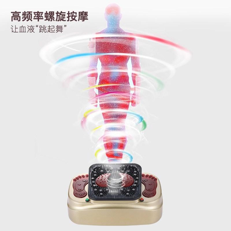 红吉花气血循环机血液循环养生机理疗足底震动按摩器高频自动家用