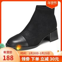 短靴女冬季加绒小香风方头粗跟中跟袜靴薄款弹力瘦瘦靴范他她靴子