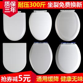 马桶盖通用加厚老式大V型U型O型配件坐便盖板缓降抗压厕所板静音