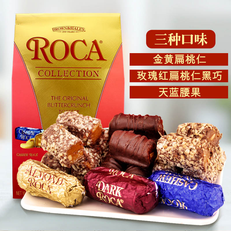 American snacks lega almond candy toffee chocolate candy crisp hi candy 793g package mail New Year