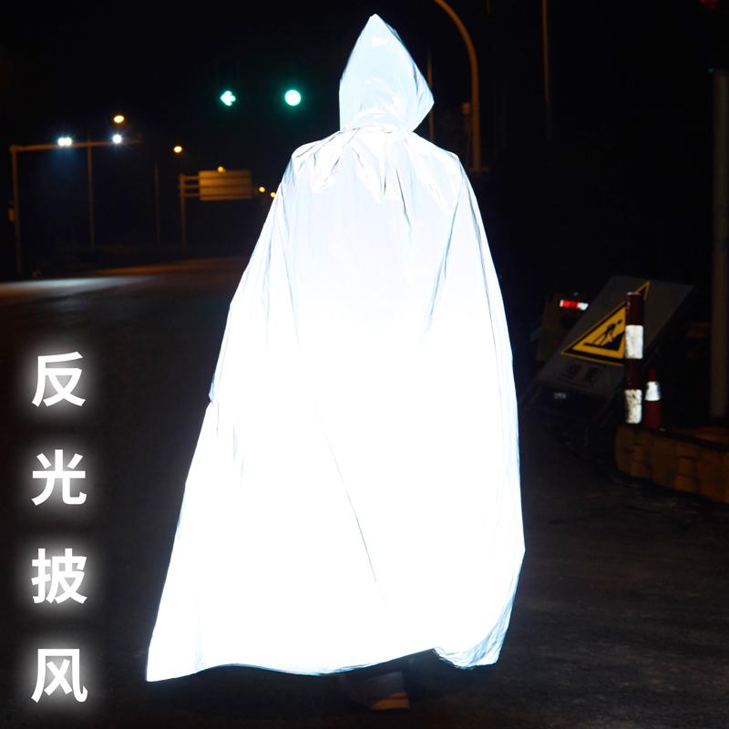 万圣节服装成人儿童cos死神衣服吸血鬼斗篷巫师荧光发光反光披风