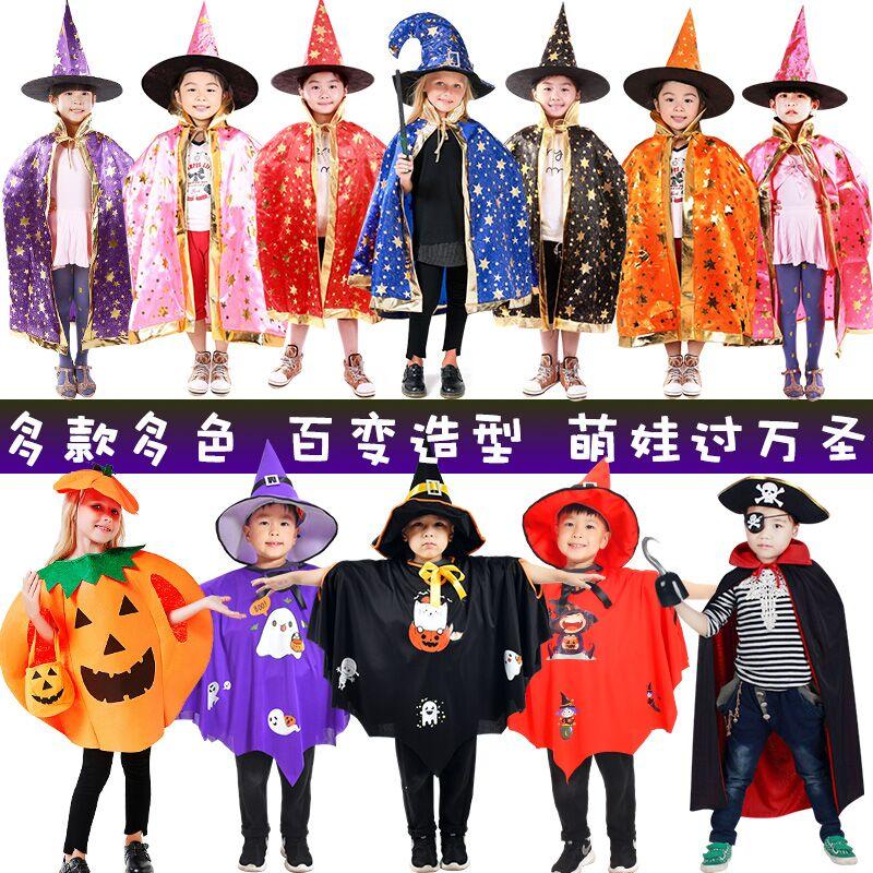万圣节儿童cosplay服饰