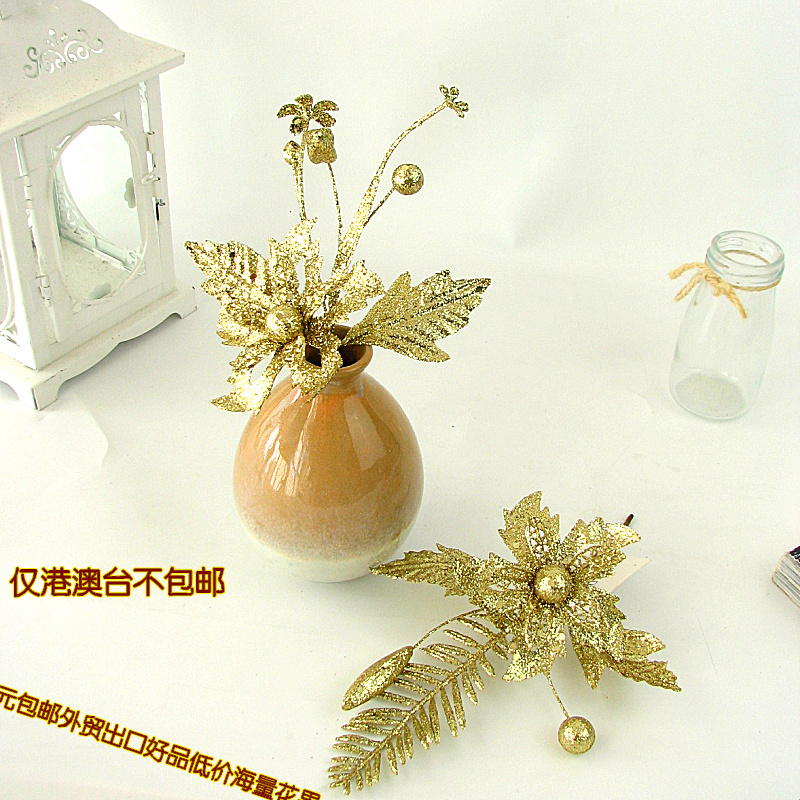 Postal Mini gold flash short flower gift box decorative flower arrangement accessories export artificial flower