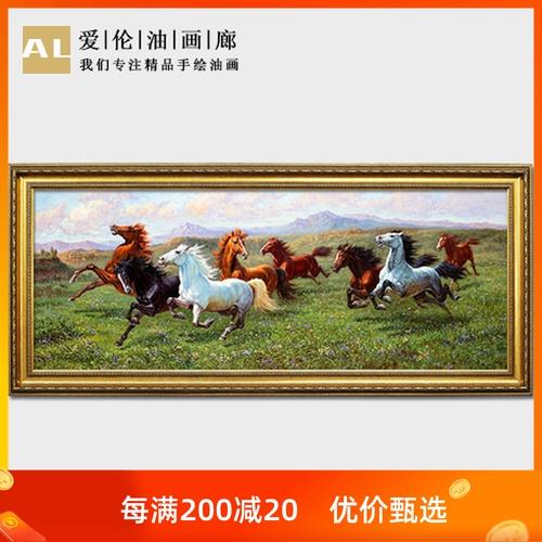 八骏图油画新中式手绘骏马客厅欧式装饰画美式入户沙发办公室挂画图片
