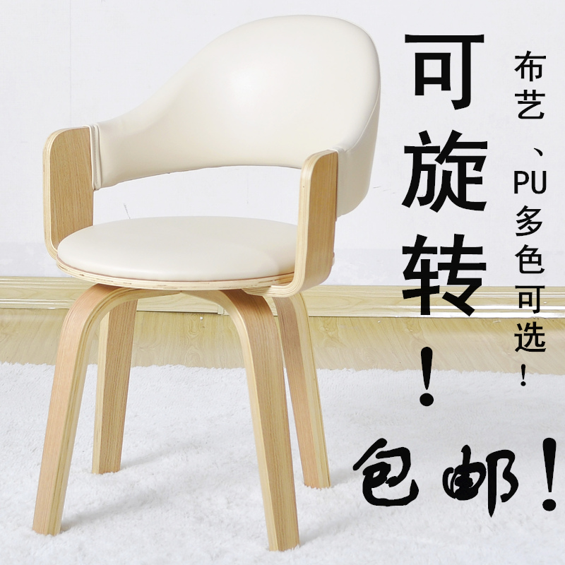 实木转椅简约电脑椅家用办公椅书房学习椅子扶手靠背小巧休闲餐椅