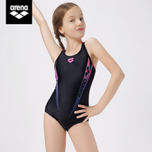 Area Arena New Kids'Swimming Suit, Young Girls' Swimming Suit, Water Fast Dry Swimming Suit, 2019