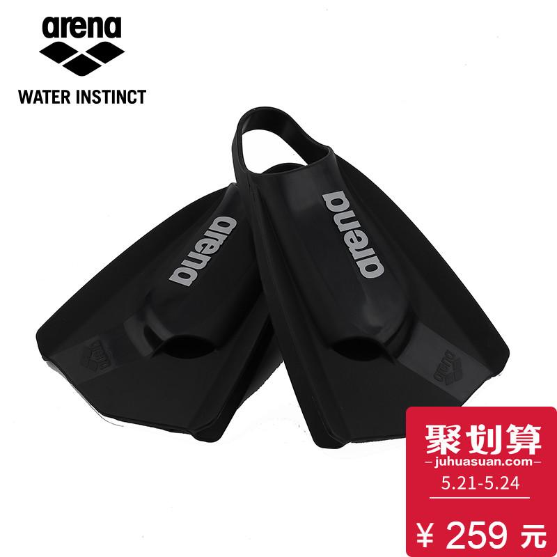 Арена Арена плавает короткая силиконовая тренировка для взрослых плавание для дайвинга профессиональное оборудование для плавания