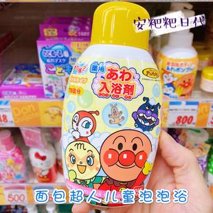 包邮 日本面包超人儿童泡泡浴 宝宝泡澡沐浴露沐浴液入浴剂 300ml图片