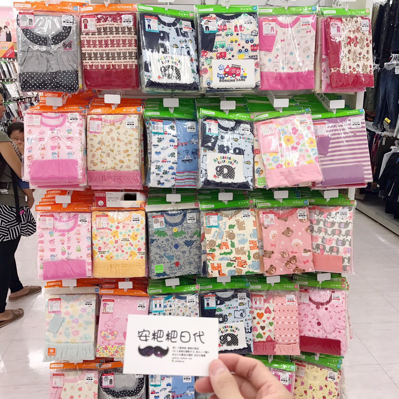Сейчас в надичии япония западный свободный дом младенец младенец мультики талия живот объем живот домой одежда пижама разнообразие