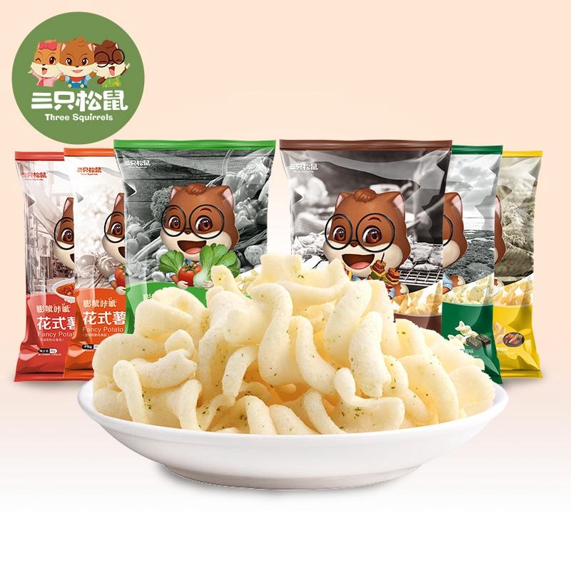 新品【三只松鼠_花式薯卷30gx3袋】休闲零食怀旧膨化薯片