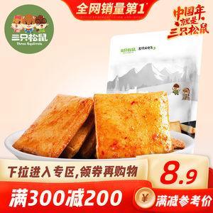 满减休闲豆干小包装鱼豆腐