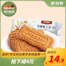 盒枚10梦饼干机器猫卡通饼干礼盒a哆啦日本零食代购