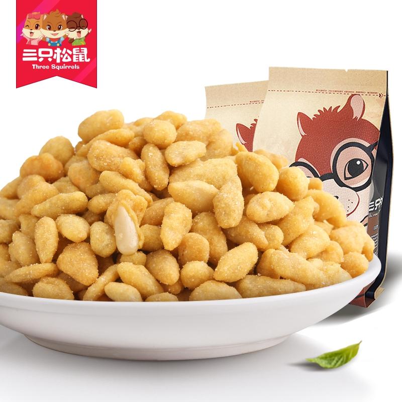 ~三隻鬆鼠_蟹黃味瓜子仁218gx2袋~ 零食炒貨葵花籽仁